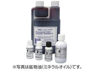 Asada/アサダ 冷凍機油別蛍光剤ボトルタイプ鉱物油用2 Y69452