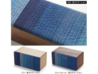 ヨシモク SOUNDFLY(サウンドフライ)Mini(ミニ) Bluetooth 木製ワイヤレススピーカー SF-M WA ウォールナット×藍グラデーション
