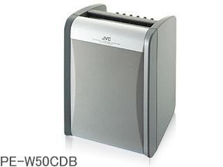 JVC/Victor/ビクター PE-W50CDB CDプレーヤー内蔵ポータブルワイヤレスアンプ 【jcbkwssB】 会議・セミナーなどでの使用に!音楽も流せるCDプレイヤー搭載 有線マイクをお持ちの方(ご用意できる方)におすすめです。