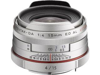 超お得なセットも有ります! PENTAX/ペンタックス HD PENTAX-DA 15mmF4ED AL Limited(シルバー) 超広角レンズ pentaxlenscb2018