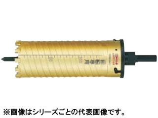 LOBTEX/ロブテックス 【LOBSTER/エビ印】ダイヤモンドコアドリル 75mm シャンク13mm/KD75