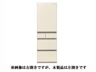 【標準配送設置無料!】 Panasonic/パナソニック 【まごころ配送】NR-E454PXL-N パーシャル搭載冷蔵庫 [左開きタイプ]【450L】シャンパンゴールド