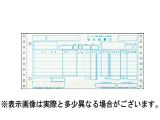 ヒサゴ BP1706 チェーンストア統一伝票(タイプ用 I 型)