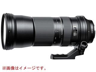 TAMRON/タムロン A011N SP 150-600mm F/5-6.3 Di VC USD (Model A011) ニコン用 【送料代引き手数料無料!】
