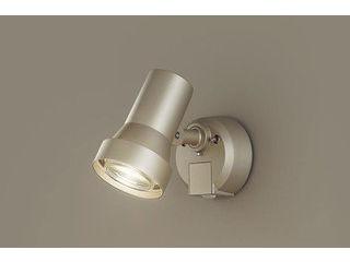 Panasonic/パナソニック LGWC45030YZ LEDスポットライト プラチナメタリック【電球色】【明るさセンサ】【壁直付型】