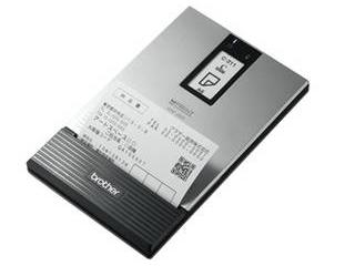 brother/ブラザー A6スタイリッシュモバイルプリンター Mprint Bluetooth (Ver.2.1+EDR)/IrDA MW-260 TypeA