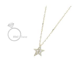 me.luxe/エムイーリュークス K10WG ダイヤ スターモチーフ ネックレス ダイヤモンド ダイヤ 高級 ネックレス ペンダント ジュエリー ジュエリー プレゼント ギフト 包装 記念日