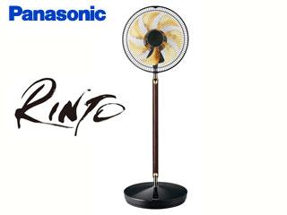 【nightsale】 Panasonic/パナソニック F-CWP3000-TX プレミアムリビング扇風機 RINTO リモコン付き (ウォールナット) 【大型商品の為時間指定不可】【nsakidori】