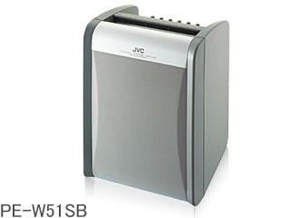JVC/Victor/ビクター PE-W51SB シングルチューナー1波搭載 ポータブルワイヤレスアンプ 【jcbkwssB】 会議・セミナーなどでの使用に! 専用ワイヤレスマイクをお持ちの方(ご用意できる方)におすすめです。
