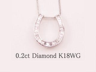 天然ダイアモンド 0.2ct ネックレス ダイヤモンド ダイヤ ジュエリー プレゼント ギフト 天然ダイヤモンド 記念日