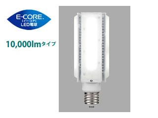 TOSHIBA/東芝ライテック LDTS71N-G-E39 LED電球 E-CORE/イー・コア HID形(電源別置形)【昼白色】