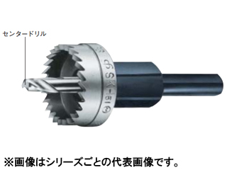 OMI/大見工業 E型ホールカッター 78mm E78