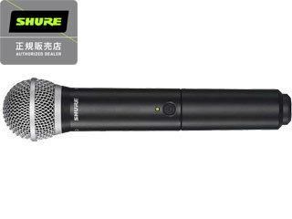 SHURE/シュアー BLX2/PG58 BLXハンドヘルド型送信機 PG58マイク・ヘッド