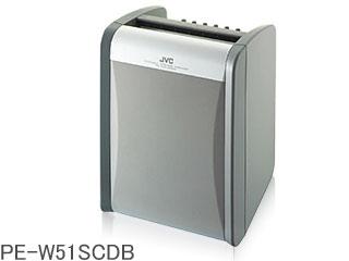 JVC/Victor/ビクター PE-W51SCDB シングルチューナー1波搭載 ポータブルワイヤレスアンプ 【jcbkwssB】 会議・セミナーなどでの使用に!音楽も流せるCDプレイヤー搭載 専用ワイヤレスマイクをお持ちの方(ご用意できる方)におすすめです。