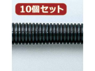 サンワサプライ 【10個セット】サンワサプライ ケーブルチューブ(小) CA-201X10