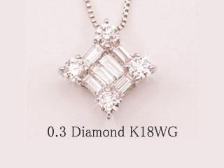 天然ダイアモンド 0.3ct ネックレス ダイヤモンド ダイヤ ジュエリー プレゼント ギフト 天然ダイヤモンド 記念日