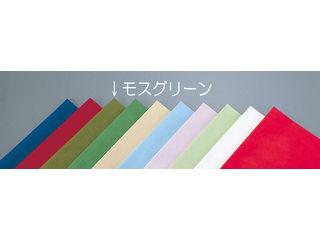 【代引不可】テーブルクロス オリビア 100角/モスグリーン(50枚入)