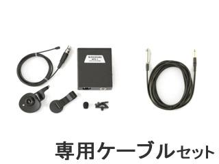 【nightsale】 SUZUKI/スズキ ハーモニカ用マイクセット HMH-100 +専用ケーブル(CI-5)