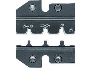 KNIPEX/クニペックス 9749-59 圧着ダイス(9754-25用) 9749-25
