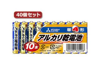 三菱 三菱 LR03N/10S(単4 10本) 40パックセット LR03N/10SX40