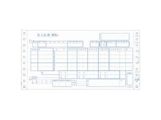 ヒサゴ BP1707 百貨店統一伝票(買取5行)