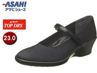 ASAHI/アサヒシューズ AF39051 TDY39-05 トップドライ 【23.0cm・3E】 (ブラック)