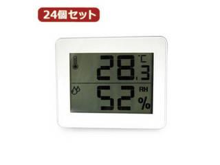 【納期にお時間がかかります】 YAZAWA YAZAWA 【24個セット】 デジタル温湿度計 ホワイト DO01WHX24