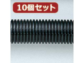 サンワサプライ 【10個セット】サンワサプライ ケーブルチューブ(大) CA-202X10