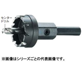OMI/大見工業 G型ホールカッター 80mm/G80