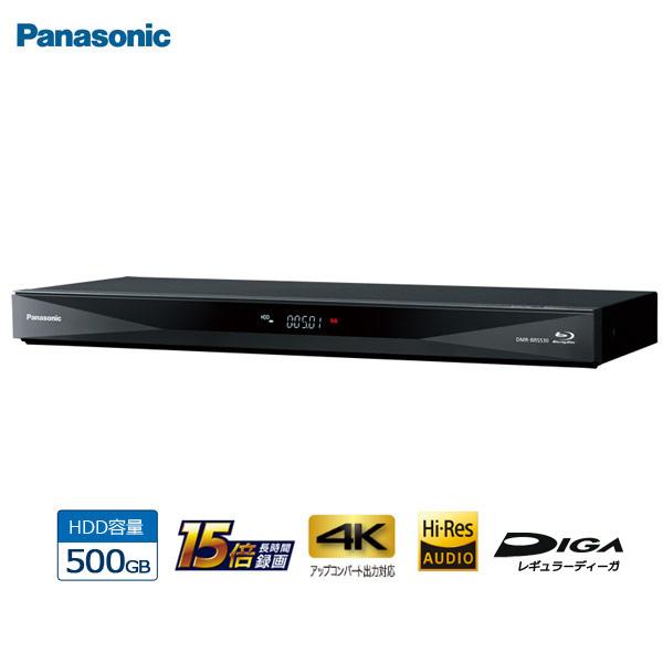 Panasonic/パナソニック DMR-BRS530 500GB レギュラーディーガ/DIGA