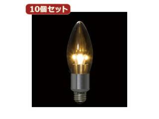 YAZAWA YAZAWA 【10個セット】 シャンデリア形LED電球4W電球色E26 LDC4LG37X10