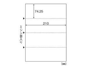 ヒサゴ マルチプリンタ帳票 A4判4面 白紙タイプ FSC2106Z