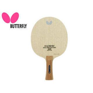 Butterfly/バタフライ 36761 シェークラケット HADRAW SK FL(ハッドロウ SK フレア)