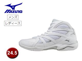 mizuno/ミズノ K1GF1571-01 ウエーブダイバース LG3 フィットネスシューズ 【24.5】 (ホワイト)