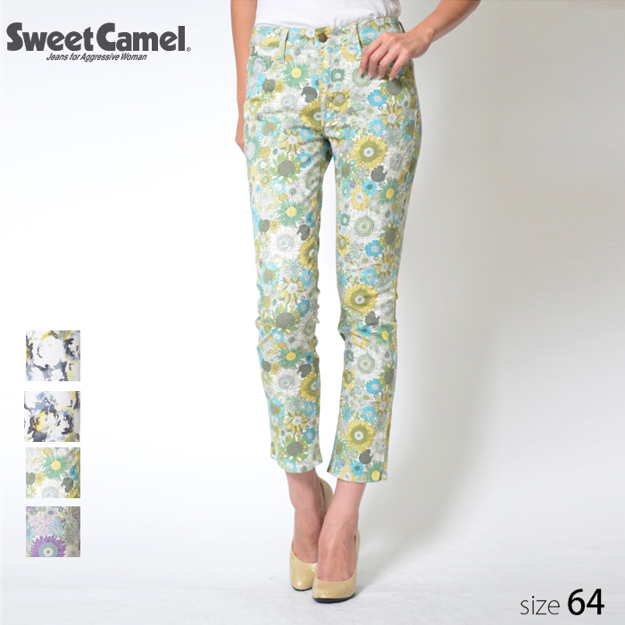 Sweet Camel/スウィートキャメル RIBERTY/リバティ プリント テーパード パンツ (B4 くっきりフラワーイエロー/サイズ64)SJ7542 ≪メーカー在庫限り≫