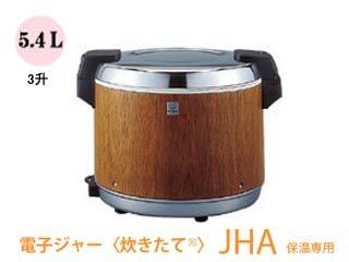 TIGER/タイガー魔法瓶 JHA-5400 大容量保温専用電子ジャー炊きたて【3升・木目】