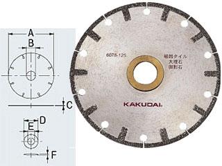 KAKUDAI/カクダイ ダイヤモンドカッター(大理石・タイル用) 6078-100