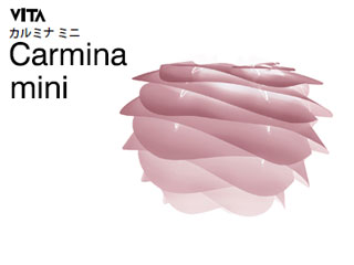 ELUX/エルックス 02080 セード単品(灯具別売) VITA Carmina mini/カルミナミニ (ベビーローズ)※電球別売