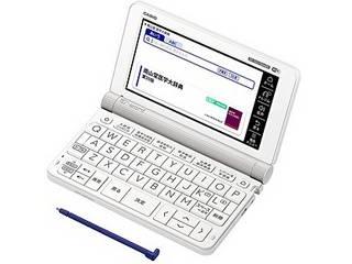 カシオ計算機 電子辞書 EX-word XD-SX5700MED(65コンテンツ/医学スタンダードモデル)