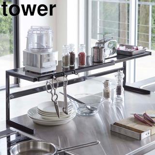 yamazaki tower 山崎実業 伸縮キッチンサポートラック タワー ブラック