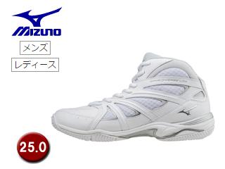 mizuno/ミズノ K1GF1571-01 ウエーブダイバース LG3 フィットネスシューズ 【25.0】 (ホワイト)
