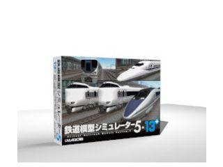 マグノリア 鉄道模型シミュレーター5-13+