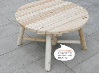 住まいスタイル【メーカー直送代引不可】 Cedar Looks ラウンドパラソルテーブル NO13A 【同梱不可】 【沖縄・北海道・離島お届け不可/配送時間指定不可】