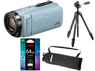 JVC/Victor/ビクター GZ-RX680-A(サックスブルー)+CU-U11031 SDXCカード 64GB+M47 ファミリー三脚セット【rx680set】 【everiosdset】【ビデオカメラ】【三脚キャリングケース付き】