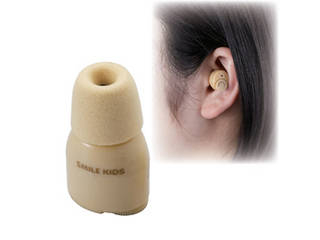 耳にやさしくしっかりフィットする小型軽量集音器です。 旭電機化成 旭電機化成 耳にすっぽり集音器3 810976