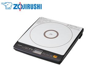 ZOJIRUSHI/象印 EZ-HG26-TA IH調理器 (ブラウン)