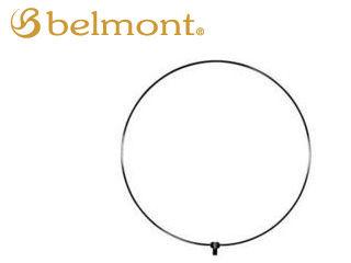 Belmont/ベルモント MS181 チタン玉枠 50cm ( ワンフレーム )