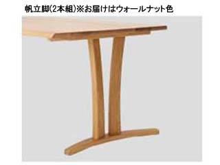 KOIZUMI/コイズミ 【ROUND OAK】ROUND OAK専用 帆立脚(2本組) KRA-1431 WT