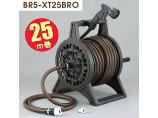 SANYO/三洋化成 ブロンズリール25m ブラウン