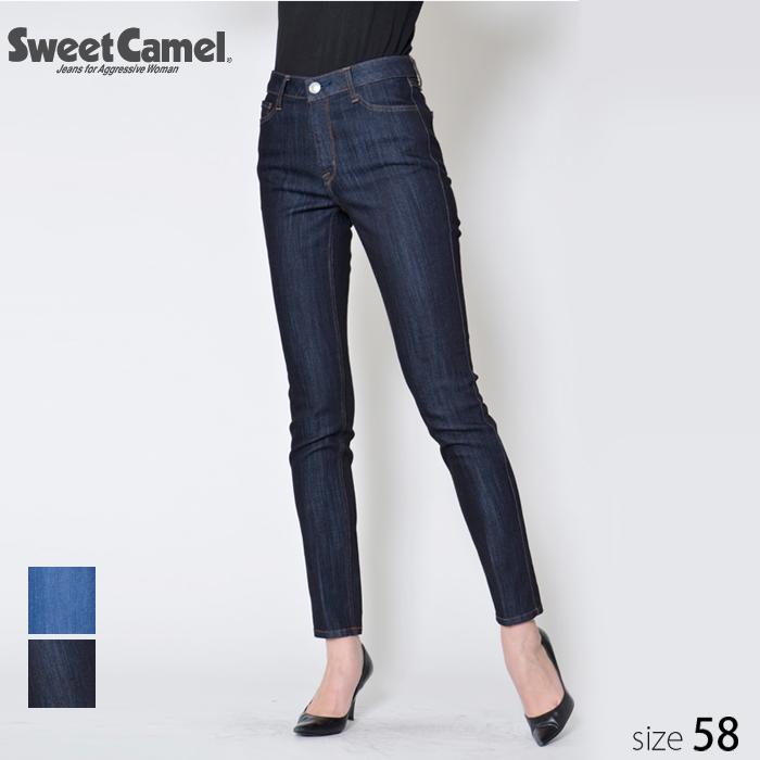 Sweet Camel/スウィートキャメル レディース 体形補正 CAMELY スキニー パンツ (W5 ワンウォッシュ/サイズ58) SA9461 ≪メーカー在庫限り≫